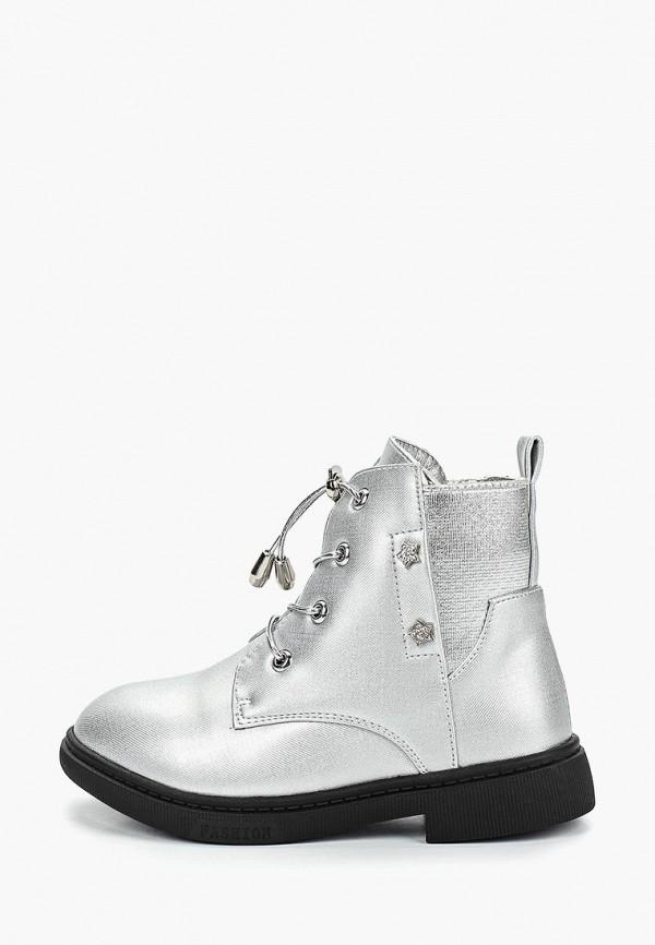 Фото - Ботинки Капитошка Капитошка MP002XG00H15 ботинки для мальчика капитошка цвет серый f10300 размер 18