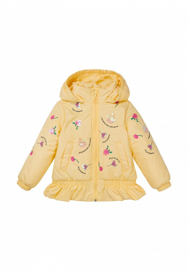 Куртка утепленная Bell Bimbo Bell Bimbo MP002XG00HAN погружной насос boyu dxb 6000