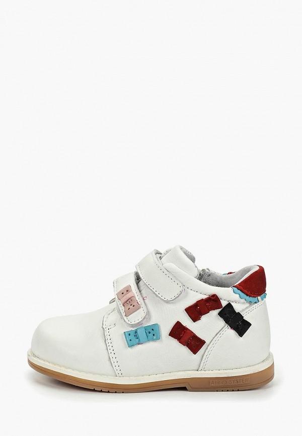 Ботинки Капитошка Капитошка MP002XG00HDI ботинки для девочки капитошка цвет баклажановый 04 кп размер 20