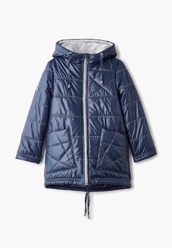 Куртка утепленная Saima Saima MP002XG00HRX куртка утепленная saima saima mp002xg00hrw