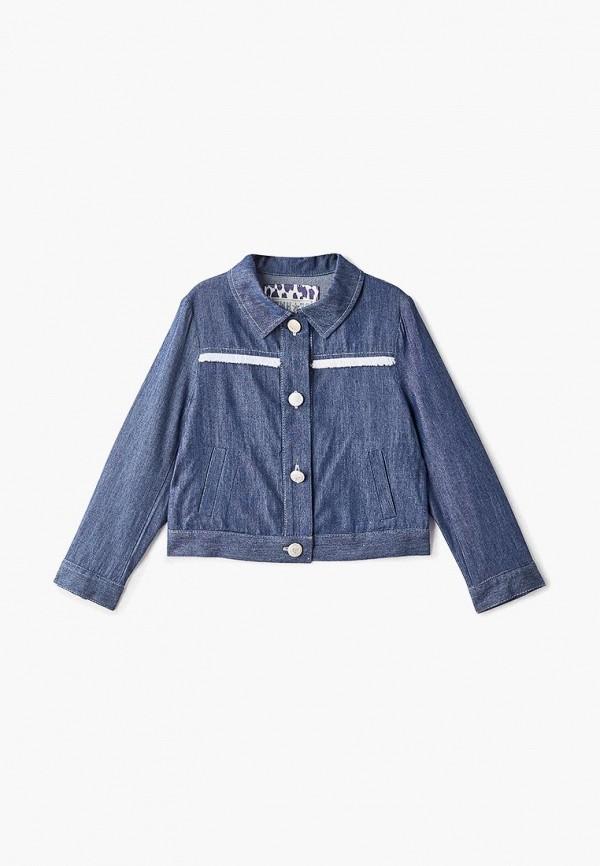 Рубашка джинсовая Смена