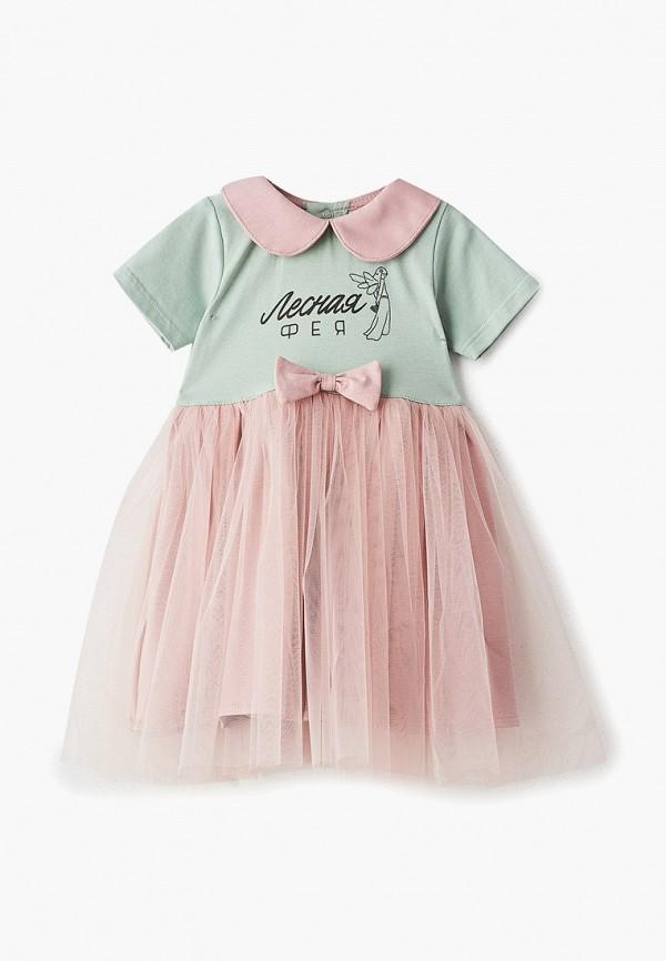 платье trendycokids для девочки, разноцветное