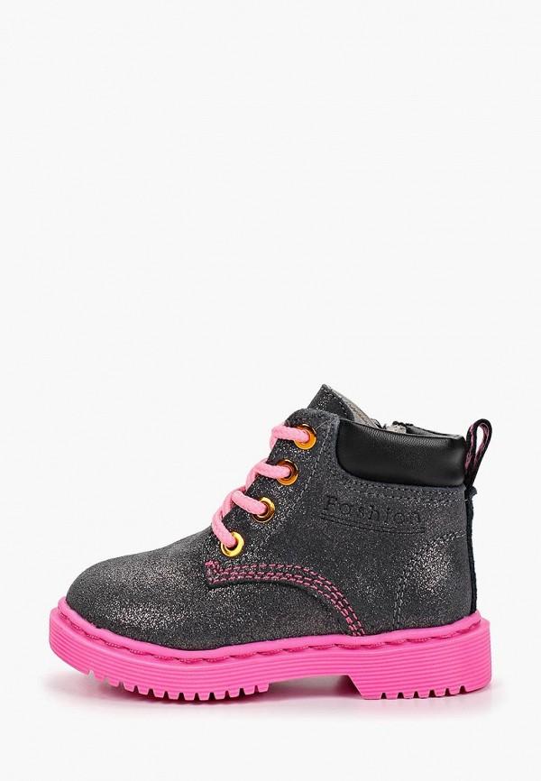 Ботинки Капитошка Капитошка MP002XG00IQS ботинки для девочки капитошка цвет баклажановый 04 кп размер 20