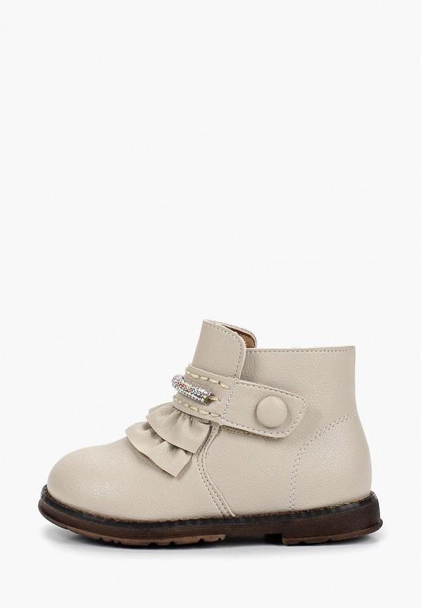 Ботинки Капитошка Капитошка MP002XG00IR2 ботинки для девочки капитошка цвет баклажановый 04 кп размер 20