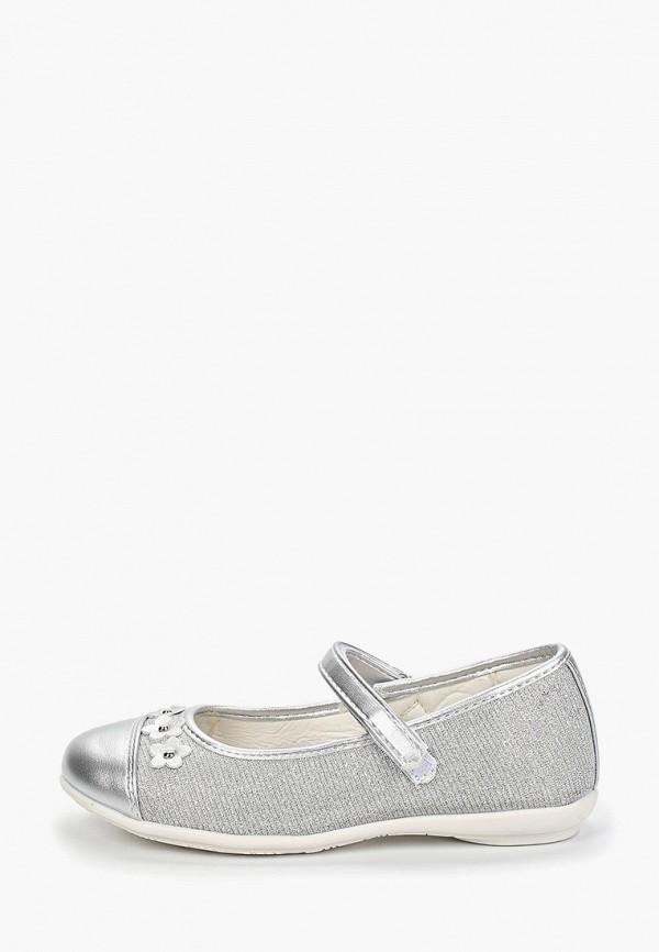 туфли coccodrillo для девочки, серебряные
