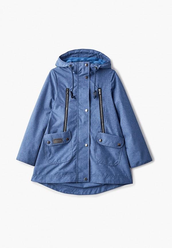 куртка аврора для девочки, синяя