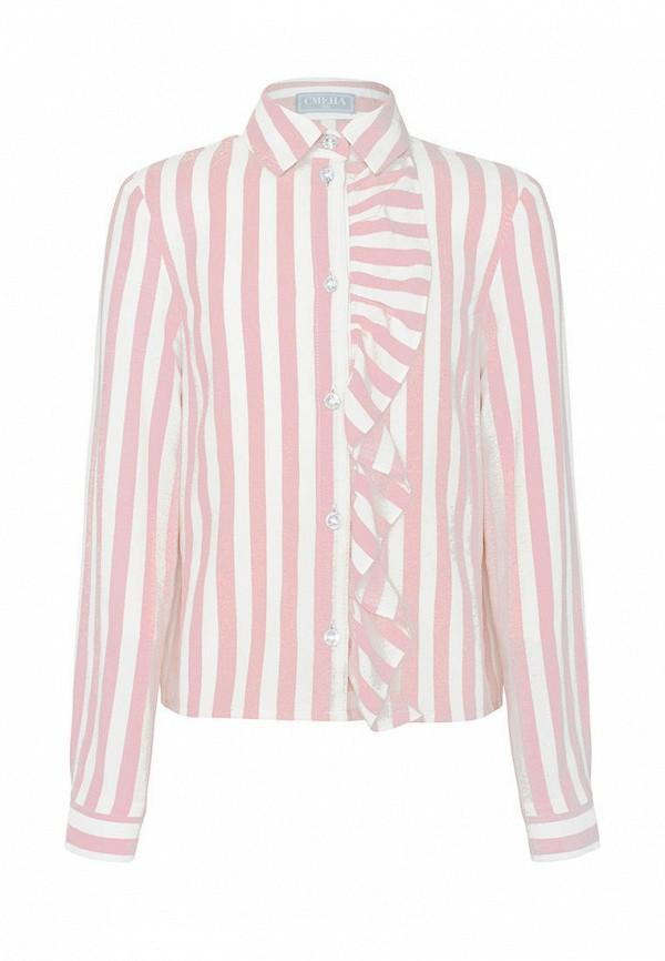 Блуза Смена Смена MP002XG00JTT смена смена пальто серое в полоску