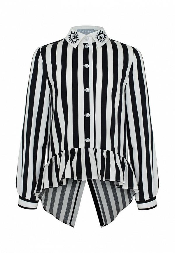 Блуза Смена Смена MP002XG00JTW смена смена пальто серое в полоску