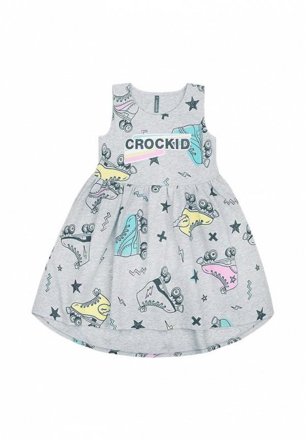 Платье Crockid Crockid MP002XG00JUU халат детский crockid crockid халат фисташковый