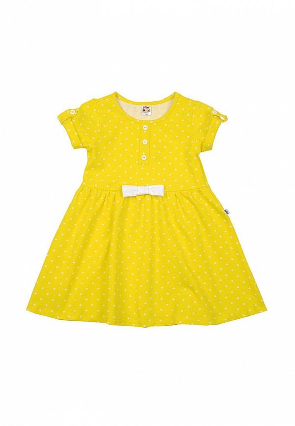 повседневные платье mini maxi для девочки, желтое