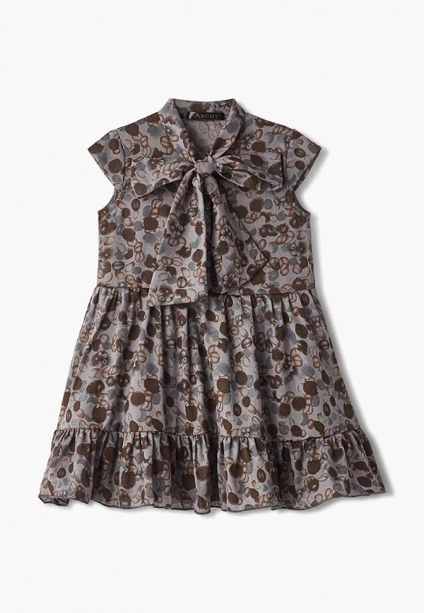 повседневные платье archyland для девочки, серое