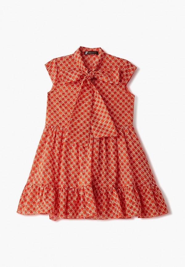 Платье Archyland MP002XG00K5ICM104 фото