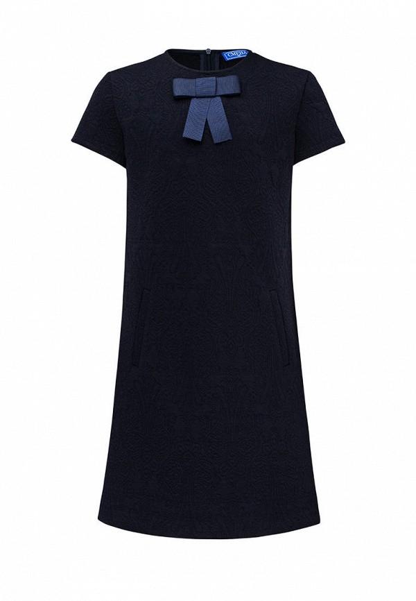Платье Смена Смена MP002XG00L8D платье смена смена mp002xg00fqb