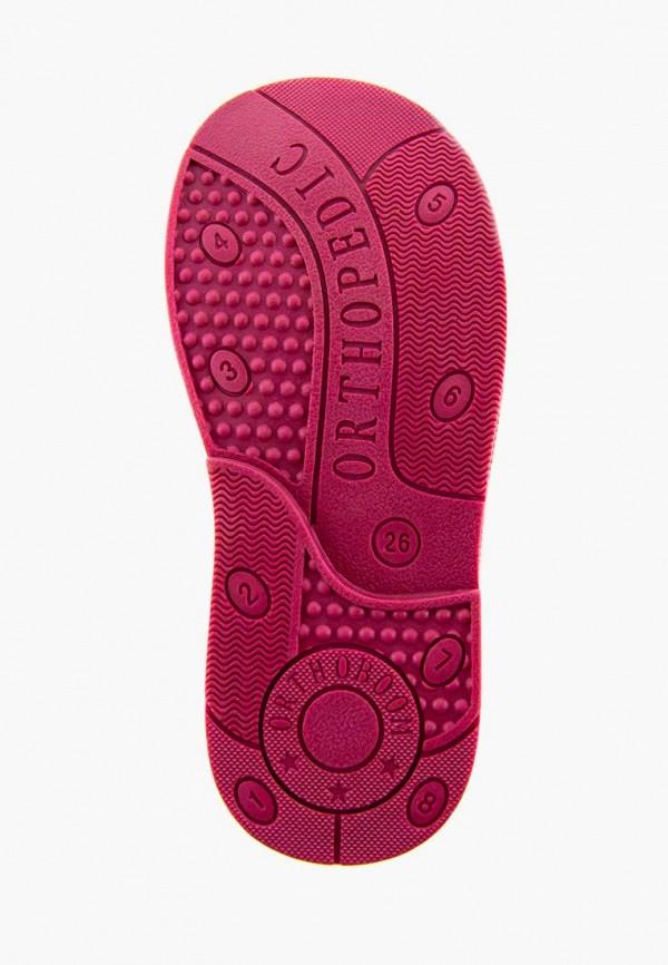 Ботинки для девочки Orthoboom цвет розовый  Фото 5