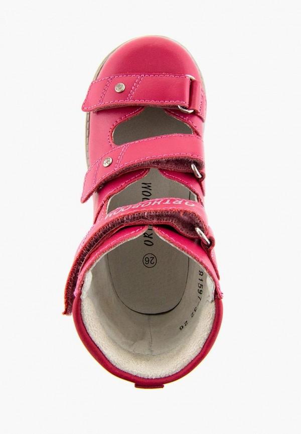 Ботинки для девочки Orthoboom цвет розовый  Фото 4