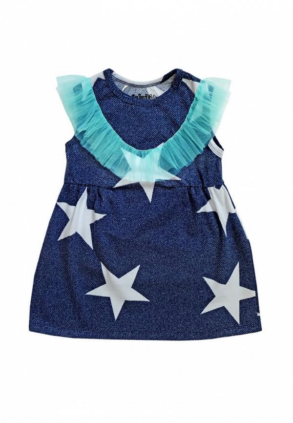 цены Платье Safari Kids Safari Kids MP002XG00LKO