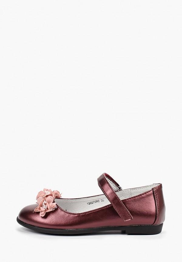 Туфли для девочки T.Taccardi цвет бордовый