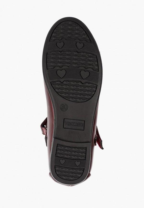 Туфли для девочки T.Taccardi цвет бордовый  Фото 5