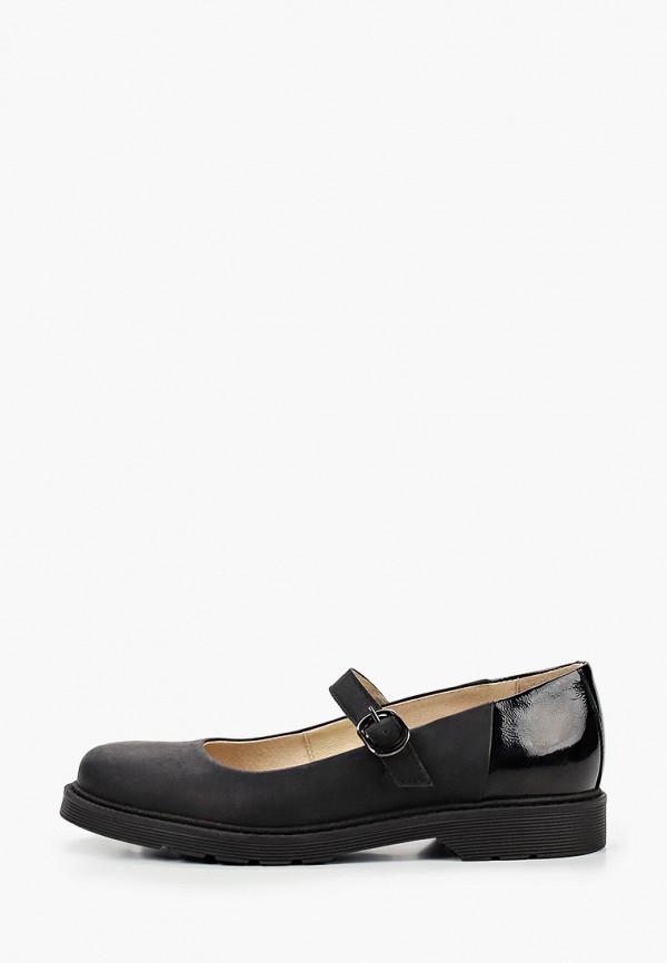 Туфли для девочки Ralf Ringer цвет черный