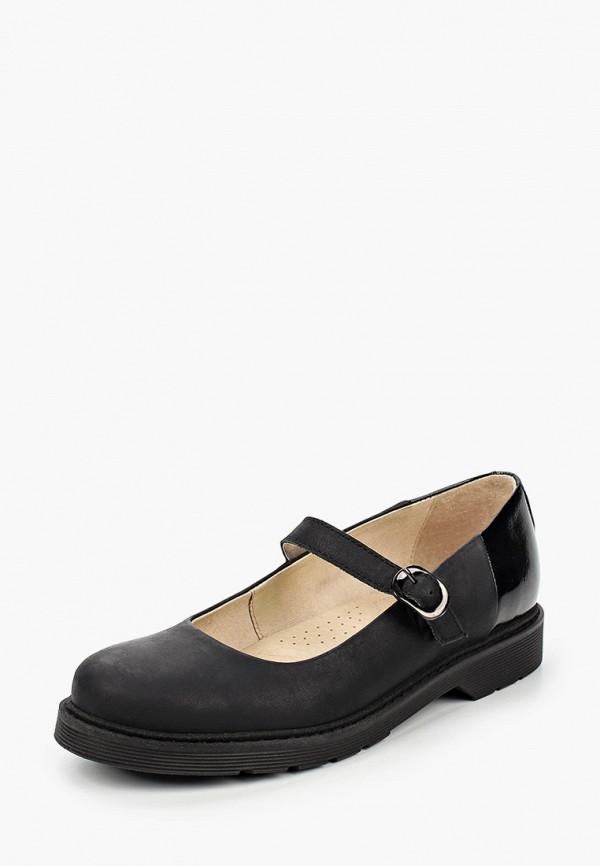 Туфли для девочки Ralf Ringer цвет черный  Фото 2