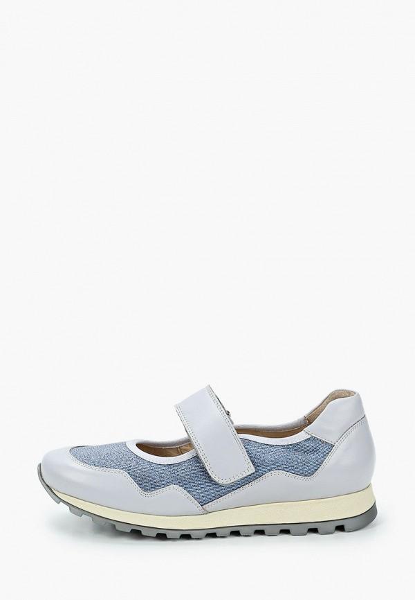 туфли ralf ringer для девочки, голубые