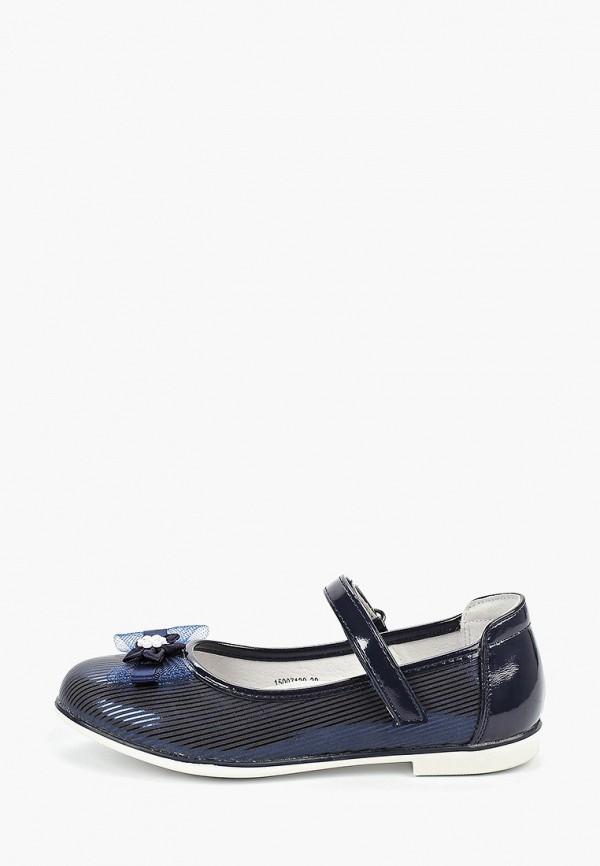 Туфли для девочки T.Taccardi цвет синий