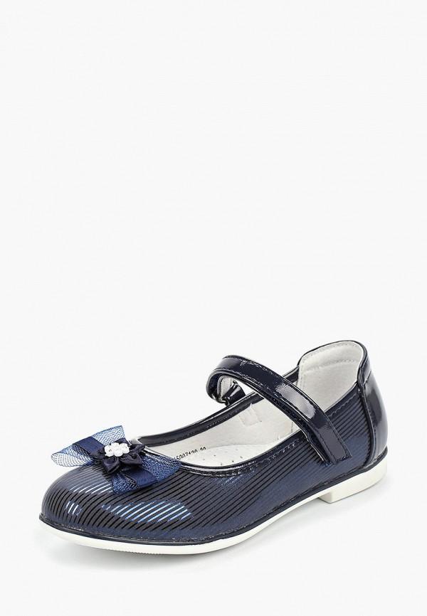 Туфли для девочки T.Taccardi цвет синий  Фото 2