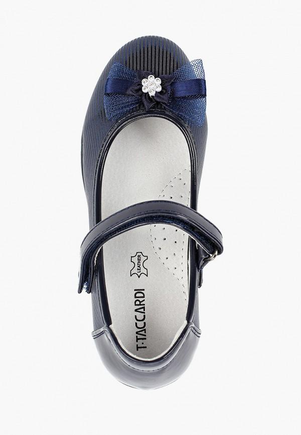 Туфли для девочки T.Taccardi цвет синий  Фото 4