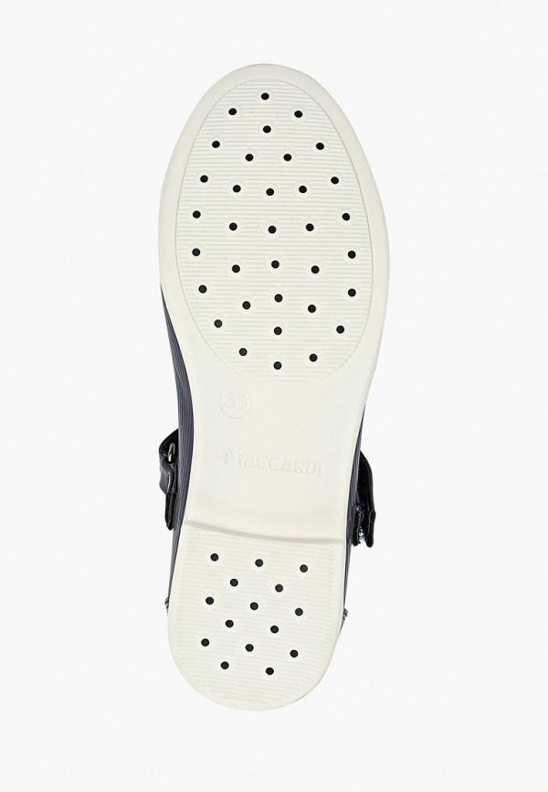 Туфли для девочки T.Taccardi цвет синий  Фото 5