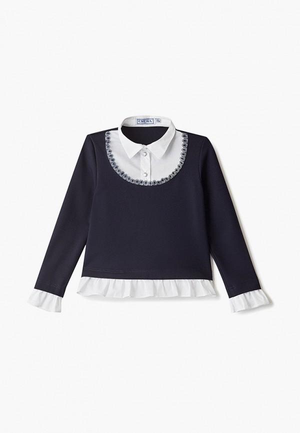 блузка смена для девочки, синяя