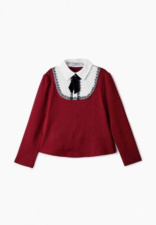 блузка смена для девочки, бордовая