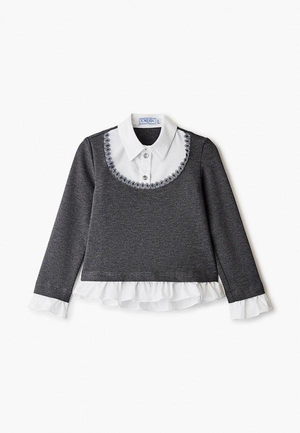 блузка смена для девочки, серая