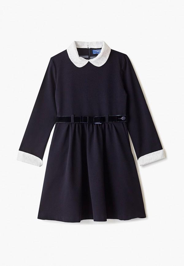 Платье Смена Смена MP002XG00MPC лонгслив смена смена mp002xb008tr