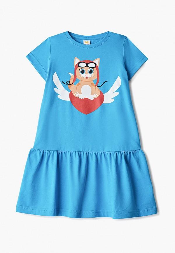 платье наше для девочки, голубое