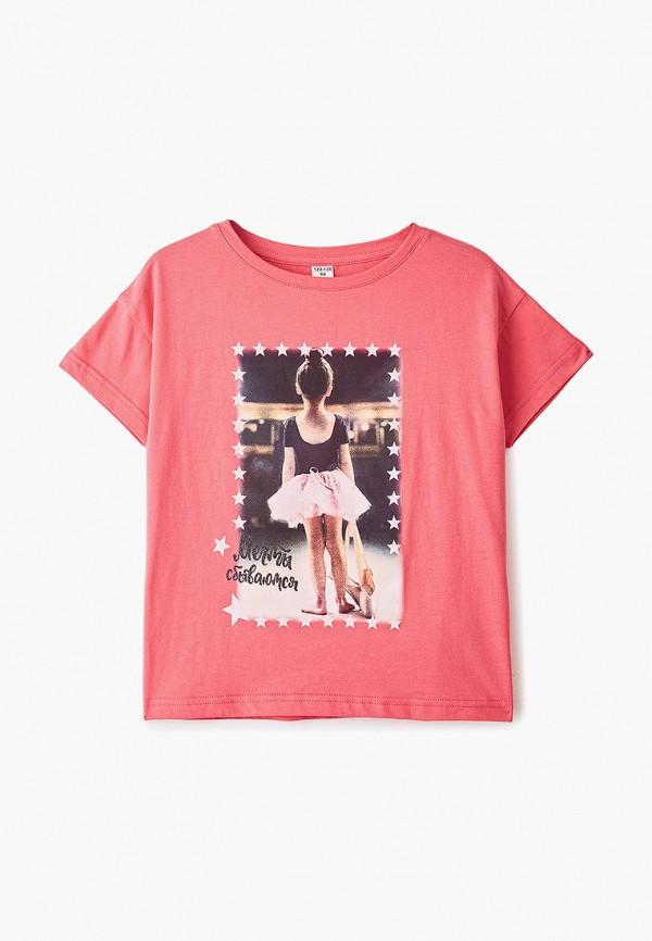 футболка наше для девочки, розовая