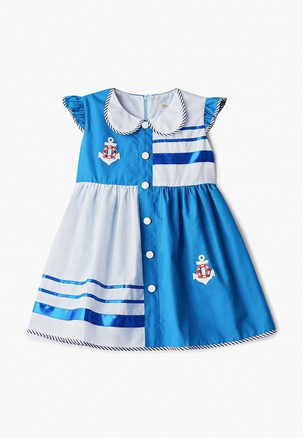 Платье Oksana Zigert Oksana Zigert MP002XG00MTU платье oksana zigert oksana zigert mp002xg00mu0