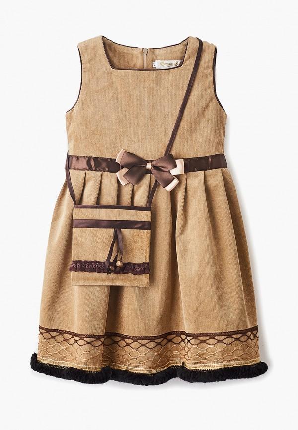 Платье Oksana Zigert Oksana Zigert MP002XG00MTZ платье oksana zigert oksana zigert mp002xg00mu0