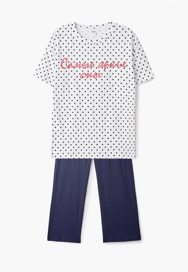 пижама наше для девочки, разноцветная