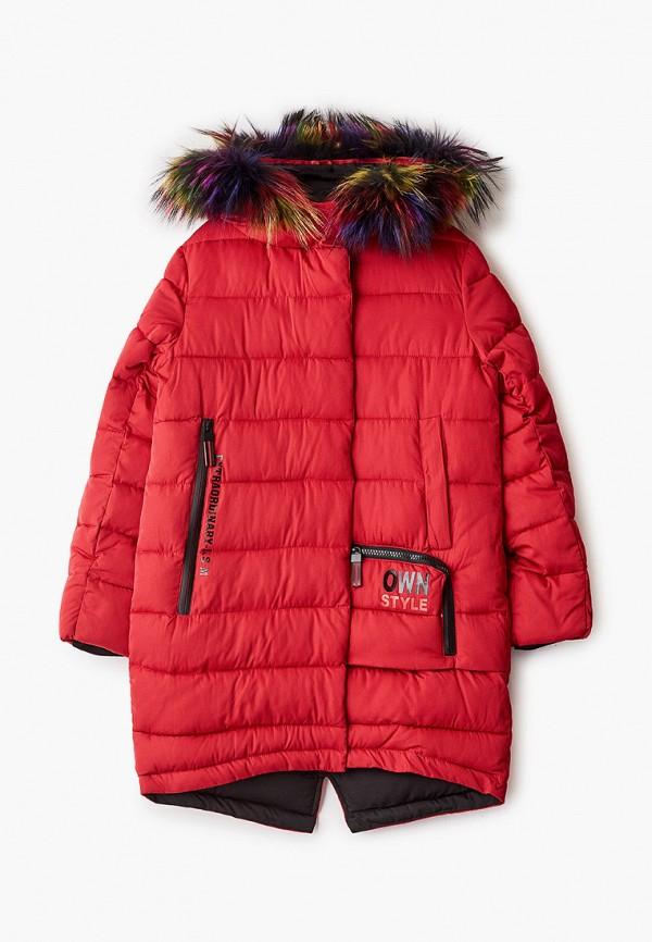 Купить Куртку утепленная Fobs красного цвета