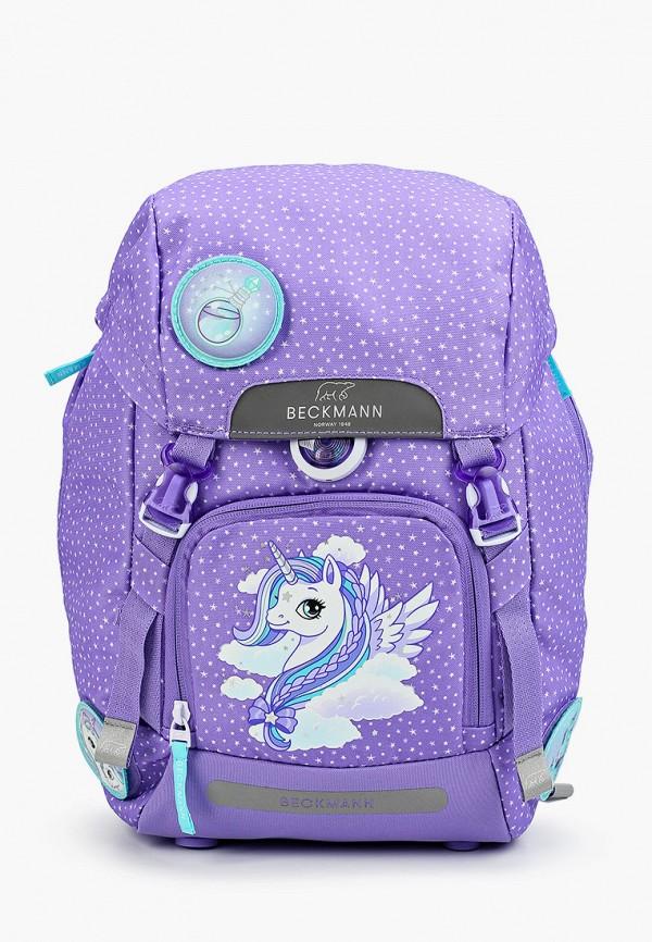 рюкзак beckmann для девочки, фиолетовый