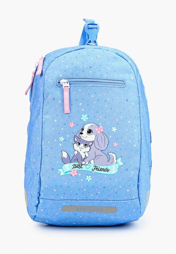 рюкзак beckmann для девочки, синий