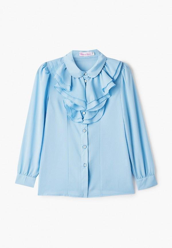 Блуза Школьная Пора Школьная Пора MP002XG00O9S