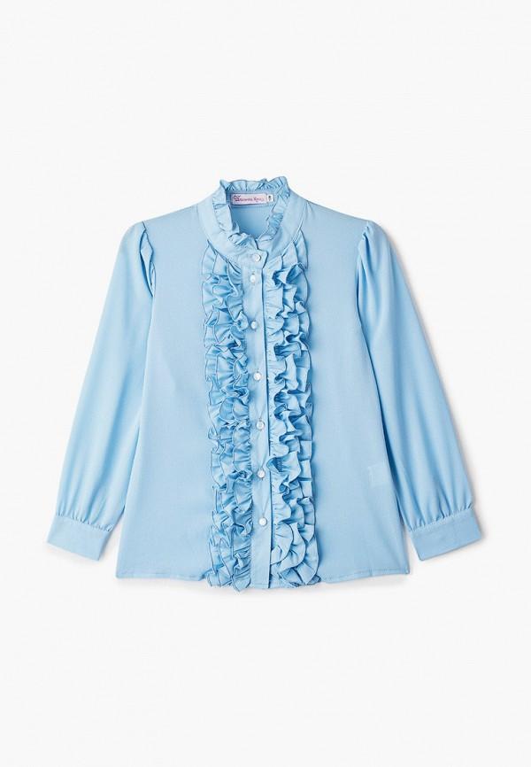 Блуза Школьная Пора Школьная Пора MP002XG00O9W