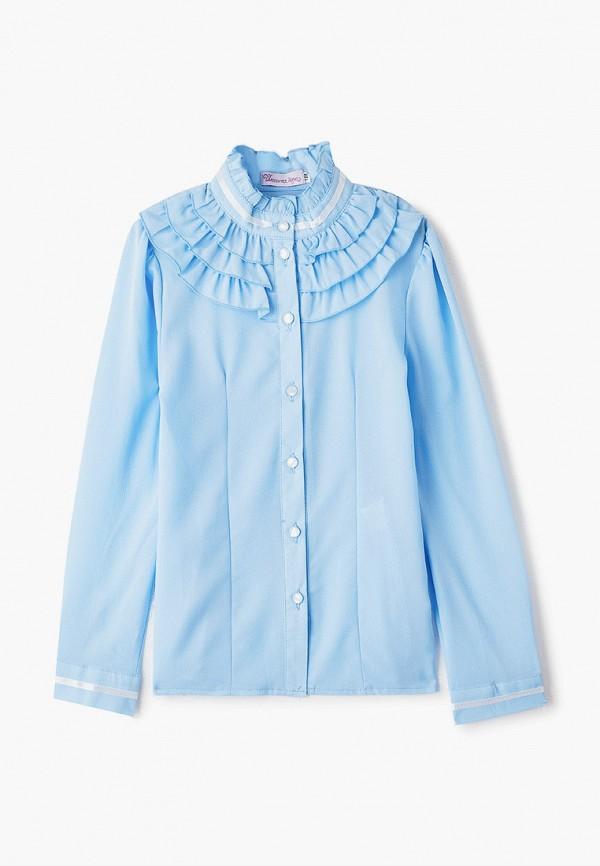Блуза Школьная Пора Школьная Пора MP002XG00O9Z