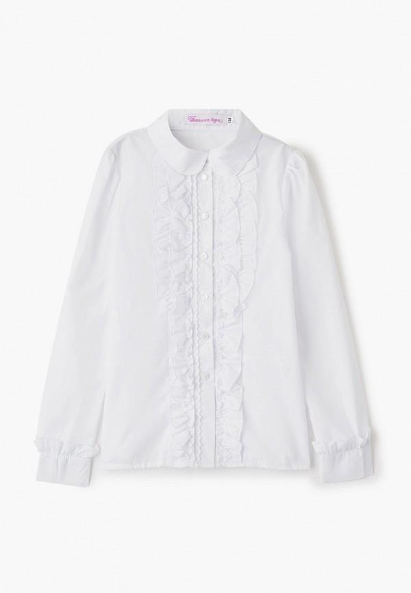 Блуза Школьная Пора Школьная Пора MP002XG00OA2