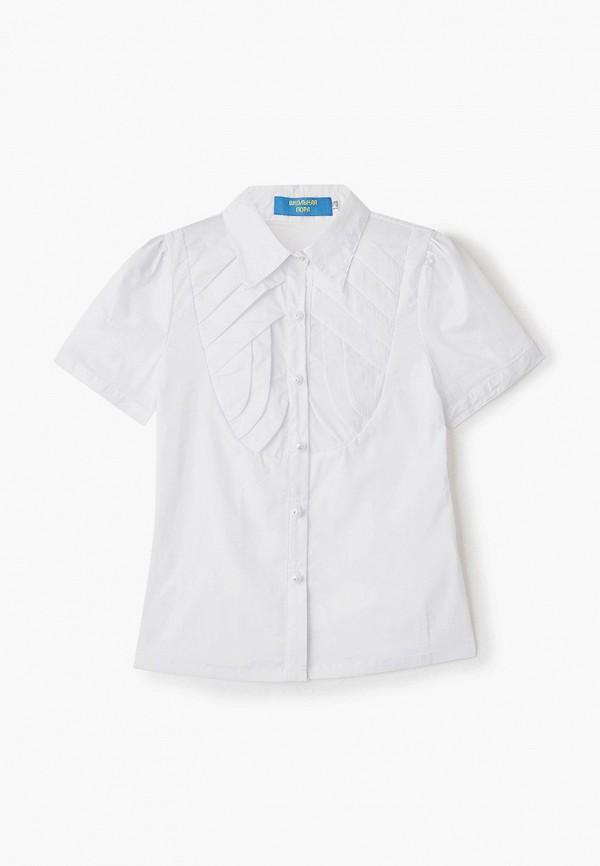 Блуза Школьная Пора Школьная Пора MP002XG00OA4