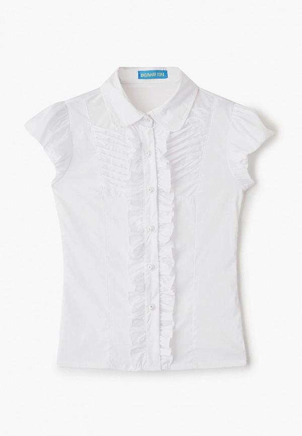 Блуза Школьная Пора Школьная Пора MP002XG00OA5