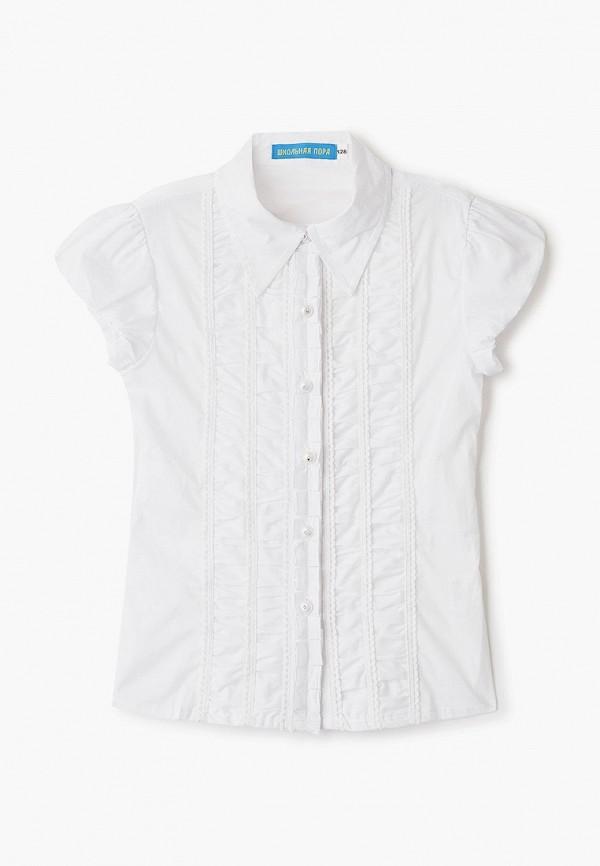 Блуза Школьная Пора Школьная Пора MP002XG00OA6