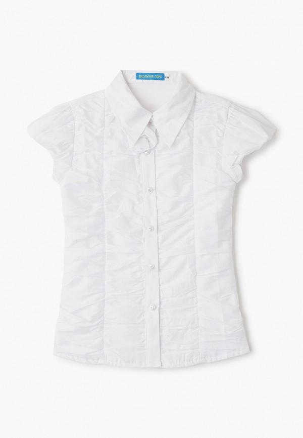 Блуза Школьная Пора Школьная Пора MP002XG00OA8