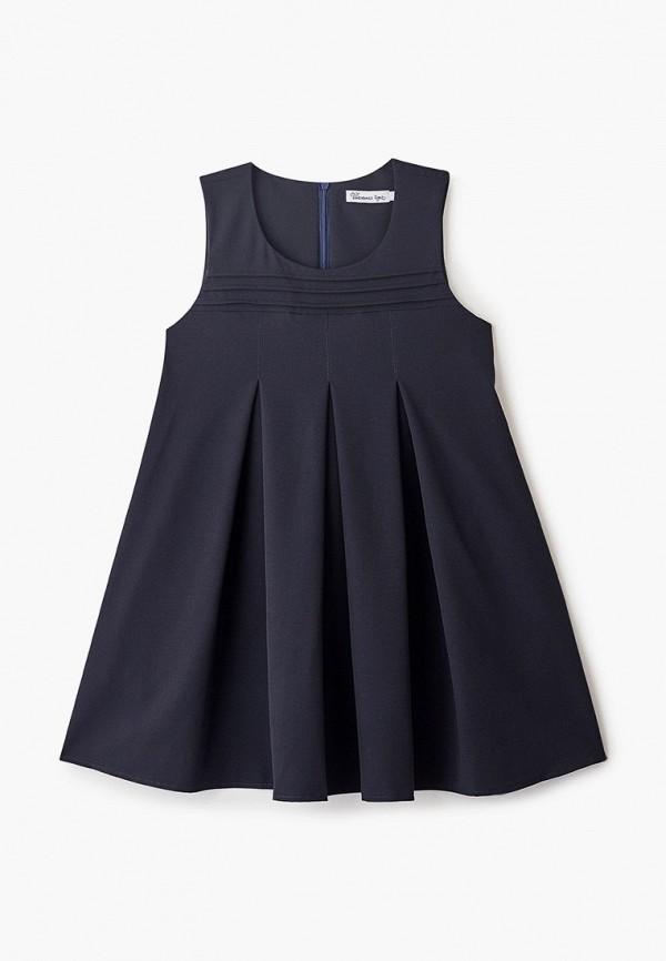 платье школьная пора для девочки, синее